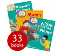 Biff, Chip and Kipper Levels 1-3 - 33 Books